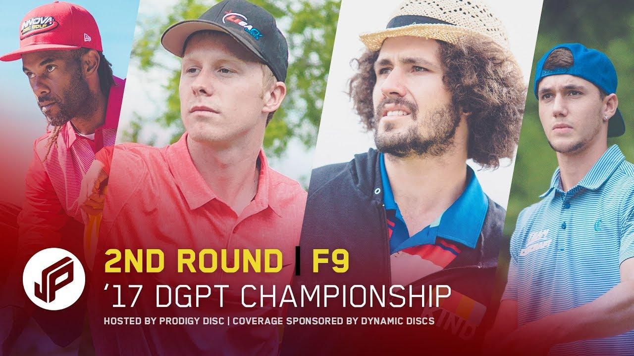 2017 DGPT Tour Championship | Round 2, Front 9