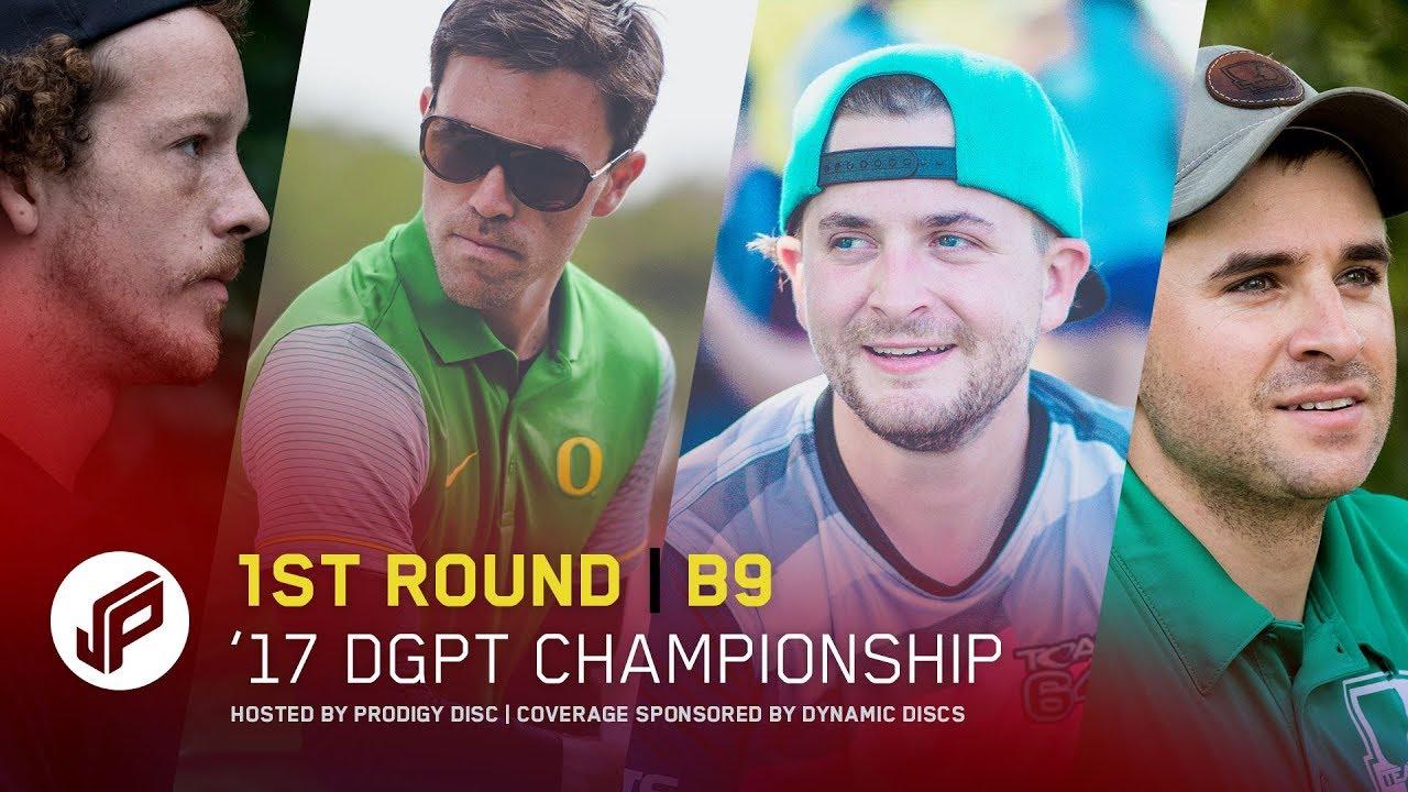 2017 DGPT Tour Championship | Round 1, Back 9