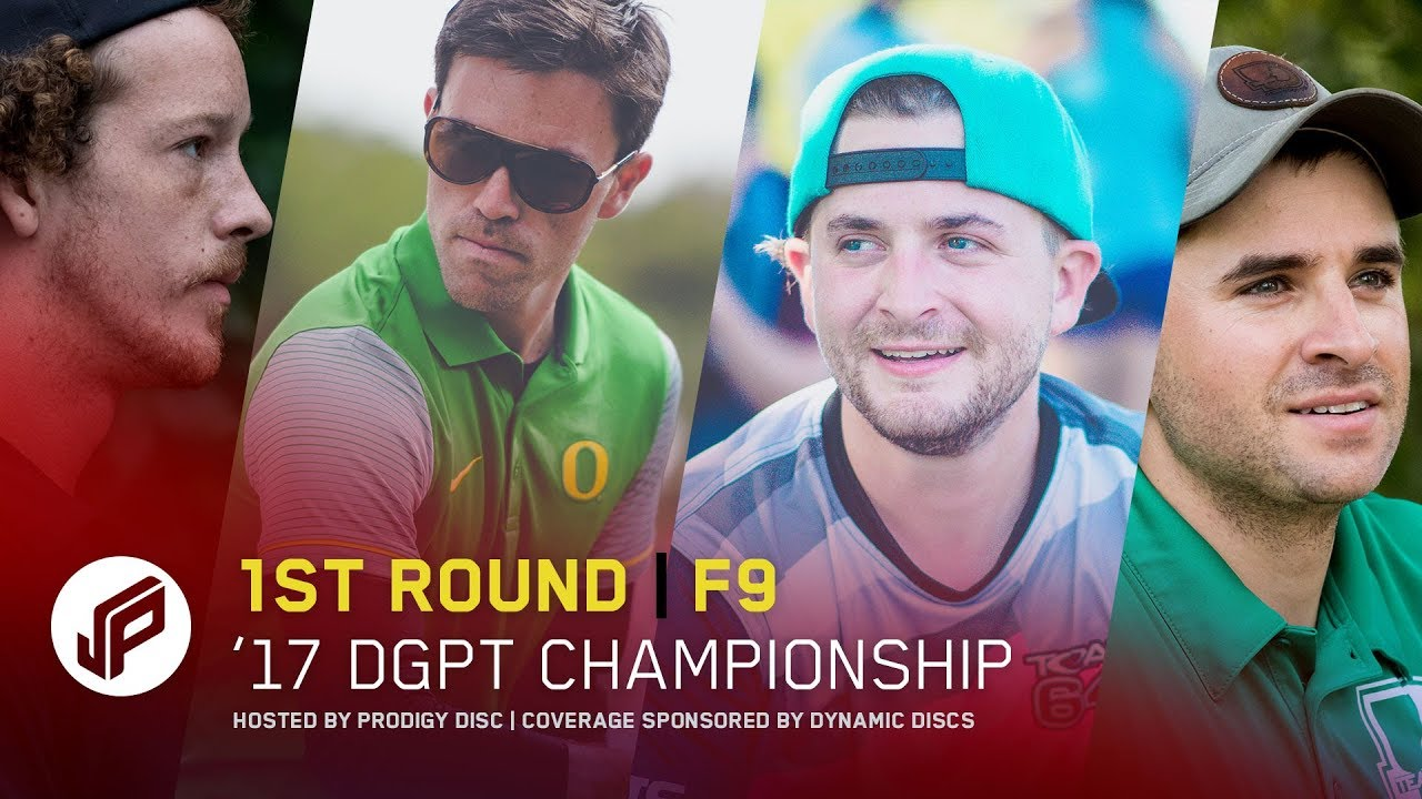 2017 DGPT Tour Championship | Round 1, Front 9