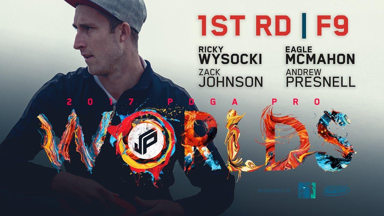2017 PDGA Pro Worlds | Round 1, Front 9
