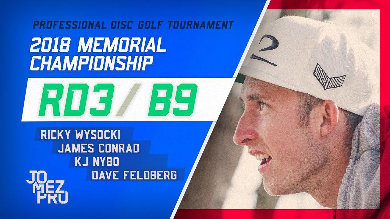 2018 Memorial Championship | Round 3, B9