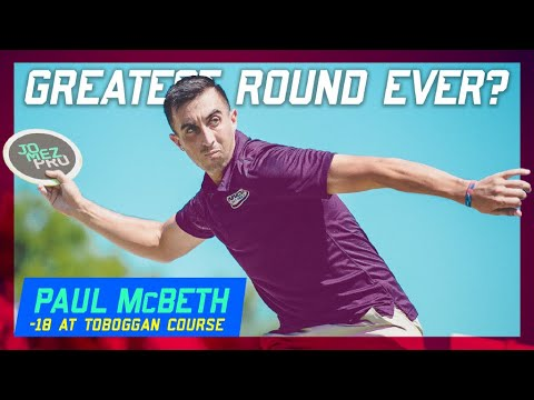 Greatest Round Ever? Paul McBeth Shoots 18 Down