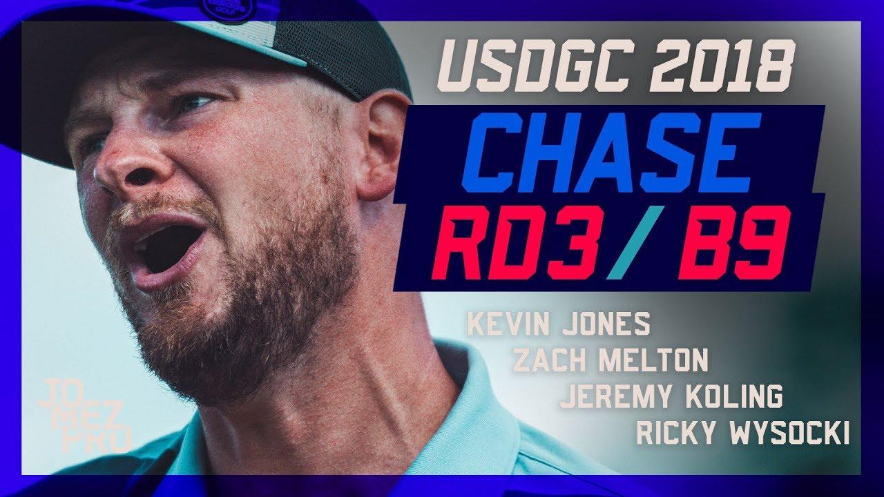 2018 USDGC | Chase Card | Round 3, B9