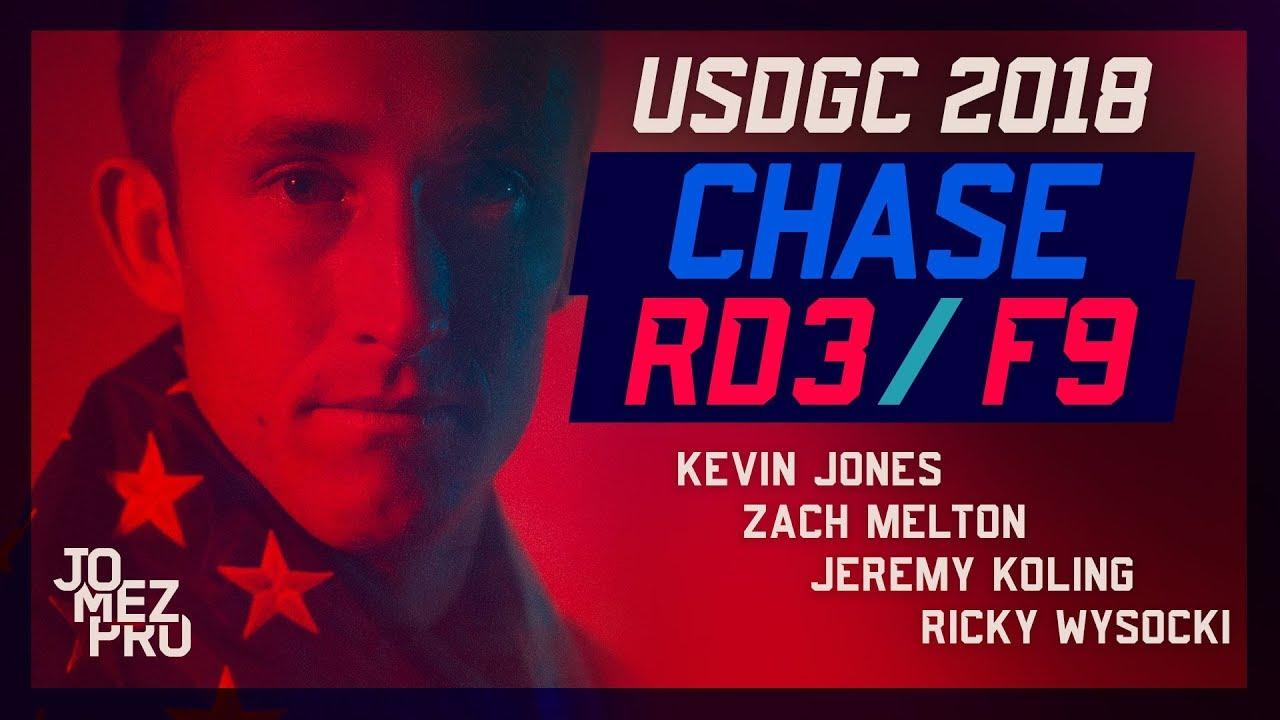 2018 USDGC | Chase Card | Round 3, F9