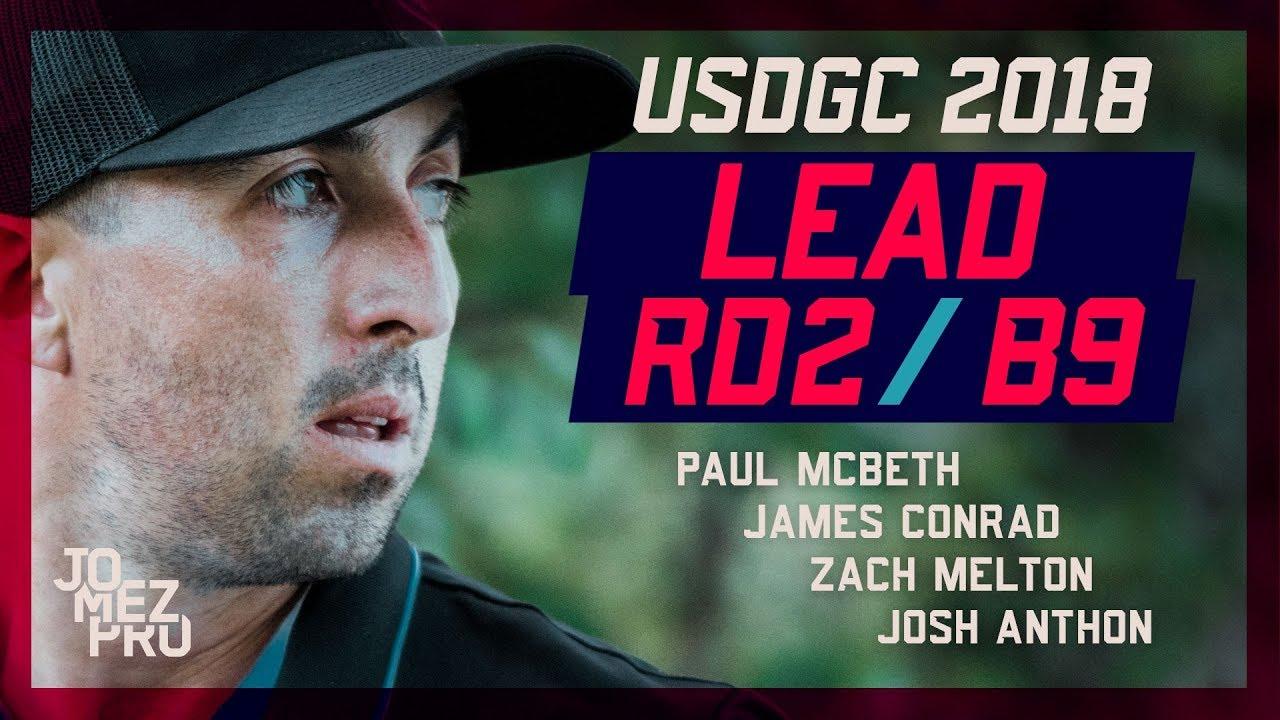 2018 USDGC | Lead Card | Round 2, B9