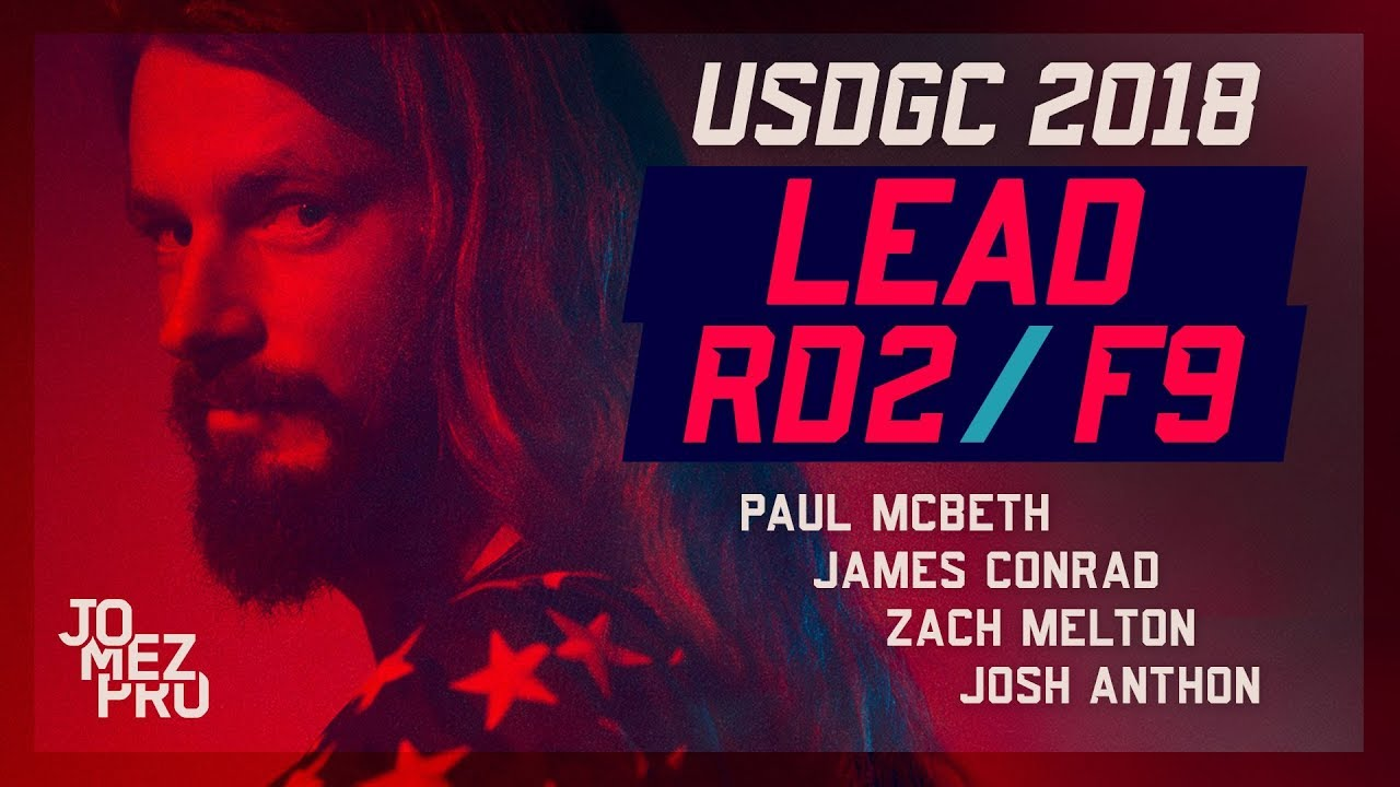 2018 USDGC | Lead Card | Round 2, F9